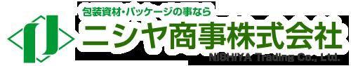 ニシヤ商事株式会社