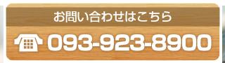 TEL0399238900